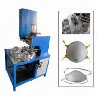 Buy cheap N95 Mask Welding and Punching Machine for Industry, with 5kg/cm from wholesalers