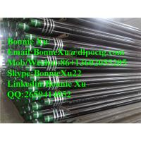 "Buy cheap Drill Pipe 4-1/2"", Grade G-105, 16.6 PPF 4"" IF Pin & Box Connection and Thread Protector. from wholesalers"
