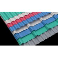 Buy cheap beautiful color coated sheet metal roofing from wholesalers