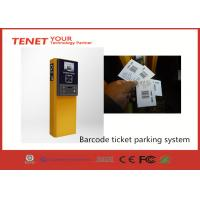 TCP IP network Paper Barcode Ticket Parking System Manufactures