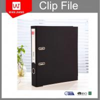 Buy cheap China factory provide promotional customized print a4 file folder lever arch file from wholesalers