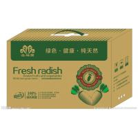 Wholesale Corrugated Cardboard Carton Boxes For Fruit & Vegetables from china suppliers