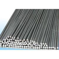 Buy cheap Free Cut 303 Stainless Steel Round Bar, Strong Stainless Steel Round Bar Stock from wholesalers