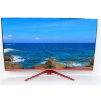 Buy cheap 24 Inch PC LED Gaming Monitor 75hz QHD/2560*1440 Frameless Computer Monitor from wholesalers