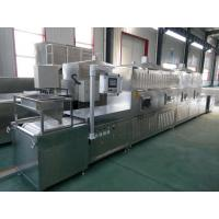 Wholesale Microwave Thawing Equipment for Frozen Pork from china suppliers