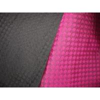 Wholesale Memory yarn Jacquard from china suppliers