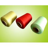 Wholesale nylon blended yarn from china suppliers