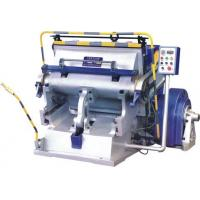 Wholesale Diecuttingmachine from china suppliers