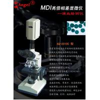 Wholesale Multi-functional Phase-difference Microscope from china suppliers
