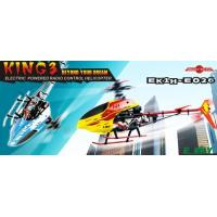 Buy cheap RC Helicopter KING 3 EK1H-E026 RC helicopter from wholesalers