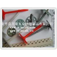 Buy cheap Zinc galvanized steel mesh Heat preservation nails from wholesalers