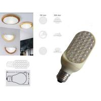 High Power Lamp Product H5080 Scoop Light