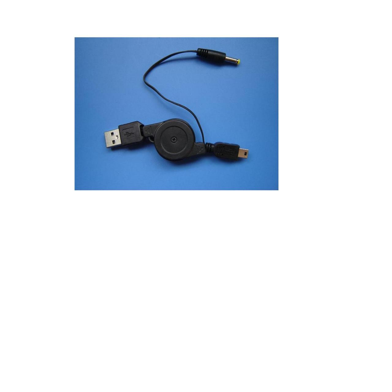 Buy cheap PSP Charging Data Cable from wholesalers
