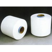 Wholesale Yarn from china suppliers