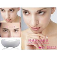 Wholesale X-800 Eye Beauty Massager from china suppliers