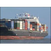 Buy cheap FCL (full container load) from wholesalers
