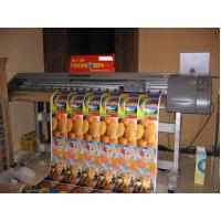 Inkjet Digital Printer To see all Eco solvent printer with one DX5 Epson head