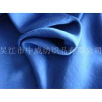 Wholesale Polyester yarn from china suppliers