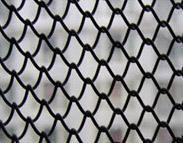 Buy cheap Link Chain Fence from wholesalers