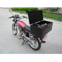 Buy cheap CNG Motorcycle from wholesalers