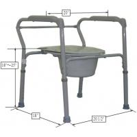 Wholesale Silver Collection Three-in-one commodes (Armrest) (K/D) from china suppliers