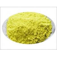 Wholesale Sulphur powder from china suppliers