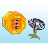 Buy cheap herbal incenses HB2062 from wholesalers