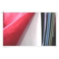 Buy cheap JNFC-006 Product  stripe elastic poplin from wholesalers