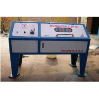 Buy cheap Hydraulic hose burst test stand from wholesalers