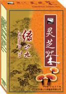 Wholesale Ganoderm Lucidum Tea from china suppliers