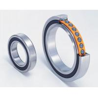 Buy cheap Bearing from wholesalers