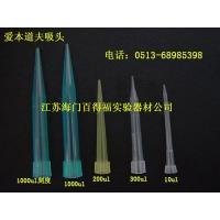 Wholesale China Eppendorf Pipette Tips | Eppendorf Pipette Tips | Disposable Pipette Tips from china suppliers