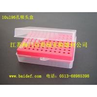 Buy cheap China Pipette Tip Box | Pipette Tip Box | 10l Pipette Tip Box from wholesalers
