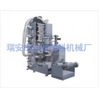 Wholesale XY320-B UV FlexoGraphic Printing Machine from china suppliers