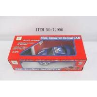Wholesale R/C CAR 72990 from china suppliers