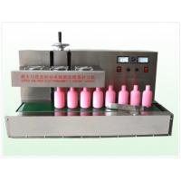 Fully Automatic electromagnetic Aluminum Foil sealing machine(GLF-1600) Manufactures