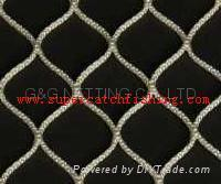 Buy cheap RASCHEL KNOTLESS NET from wholesalers