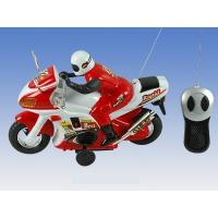 Buy cheap R/C car/plane/motor/toy CBR70101 from wholesalers