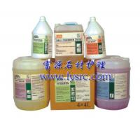 LIJIE Cleansing Product Series Manufactures