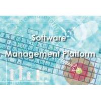 SoftwareManagementPlatformPQMSV4.0
