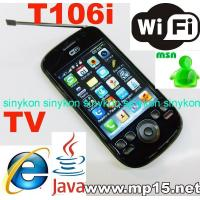 Wholesale smart phone google T106i from china suppliers