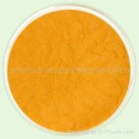 Wholesale Curcumin - from china suppliers