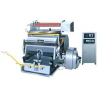 Wholesale Aluminum Foil TYMK 1100/1300/1400 Foil stamping and Diecutting Machine from china suppliers
