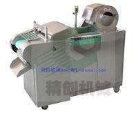 Many use cut vegetable machine Manufactures