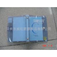 Buy cheap liquid filled note book from wholesalers