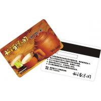 China Magnetic Card on sale