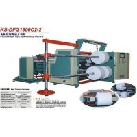 Wholesale KS-DFQ1300C2-2 PAPER SLITTING MACHINE from china suppliers