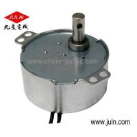 Buy cheap AC Permanent Magnet Synchronous Motor from wholesalers