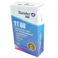 Buy cheap Bander TT68 High-Load Industrial Self-Leveling Compound from wholesalers