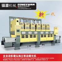 Wholesale [Full-automatic grinding and polishing machine with independent mobile] from china suppliers